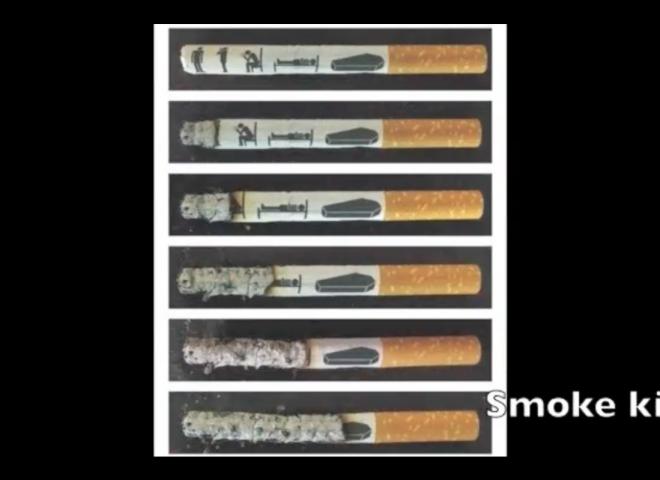 The Mortal Cigarette