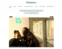 Le webjournal des journées ateliers